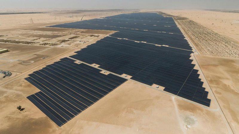 planta solar més gran del món